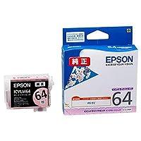 == まとめ == / エプソン/EPSON/インクカートリッジ/ビビッドライトマゼンタ / ICVLM64 / 1個 / - ×3セット -