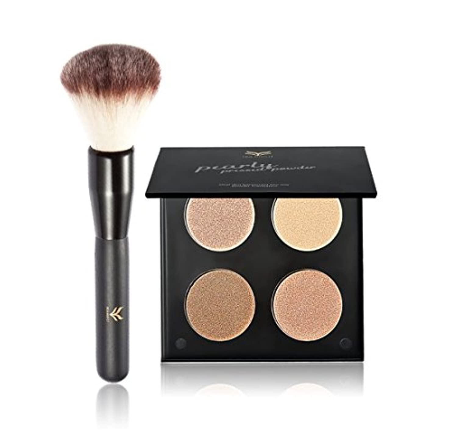輸送突撃中4 Colors Highlight Pressed Powder Pallete with Blush Makeup Brush Contour Shadow Powder Makeup Pallete Kit Cosmetic
