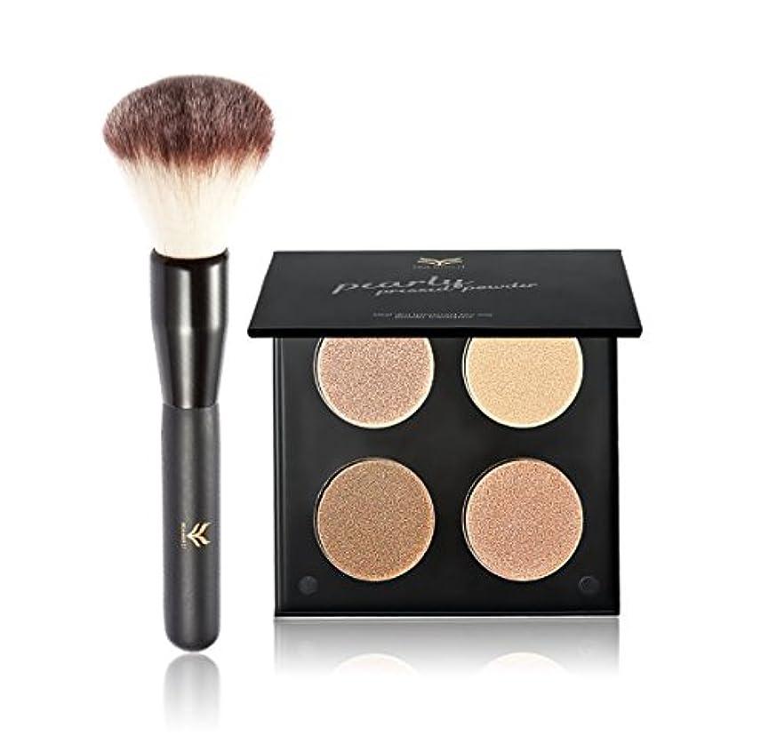 下着誰か先生4 Colors Highlight Pressed Powder Pallete with Blush Makeup Brush Contour Shadow Powder Makeup Pallete Kit Cosmetic