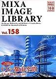MIXA IMAGE LIBRARY Vol.158 CG・都市空間