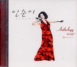 イン・スニ - Anthology 97-08 (限定版)(韓国盤)