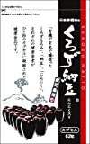 日本有機 くろず納豆 にんにく入り 477mg×62粒