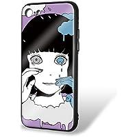here. iPhone7 ケース ガラスプリント TPU 雨雲となきむしB (hr-032) スマホケース カバー WN-LC926209