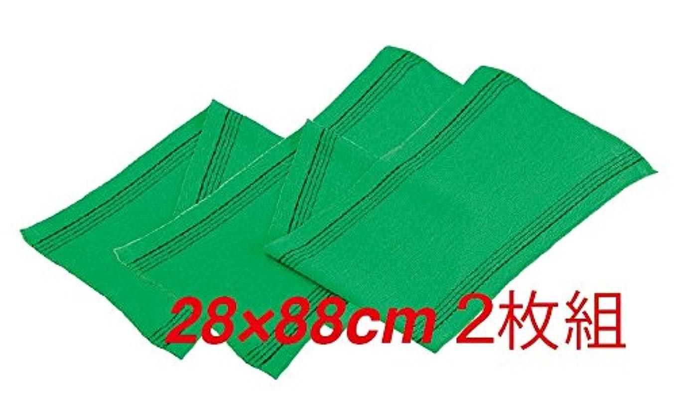 意図する瀬戸際敗北韓国 アカスリ タオル テミリ 28×88cm (2枚)
