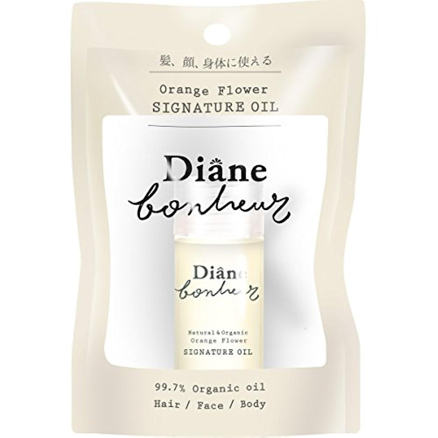 時計回りセミナー量ダイアン ボヌール シグネチャー オイル (ヘア&ボディ) オレンジフラワーの香り 18ml