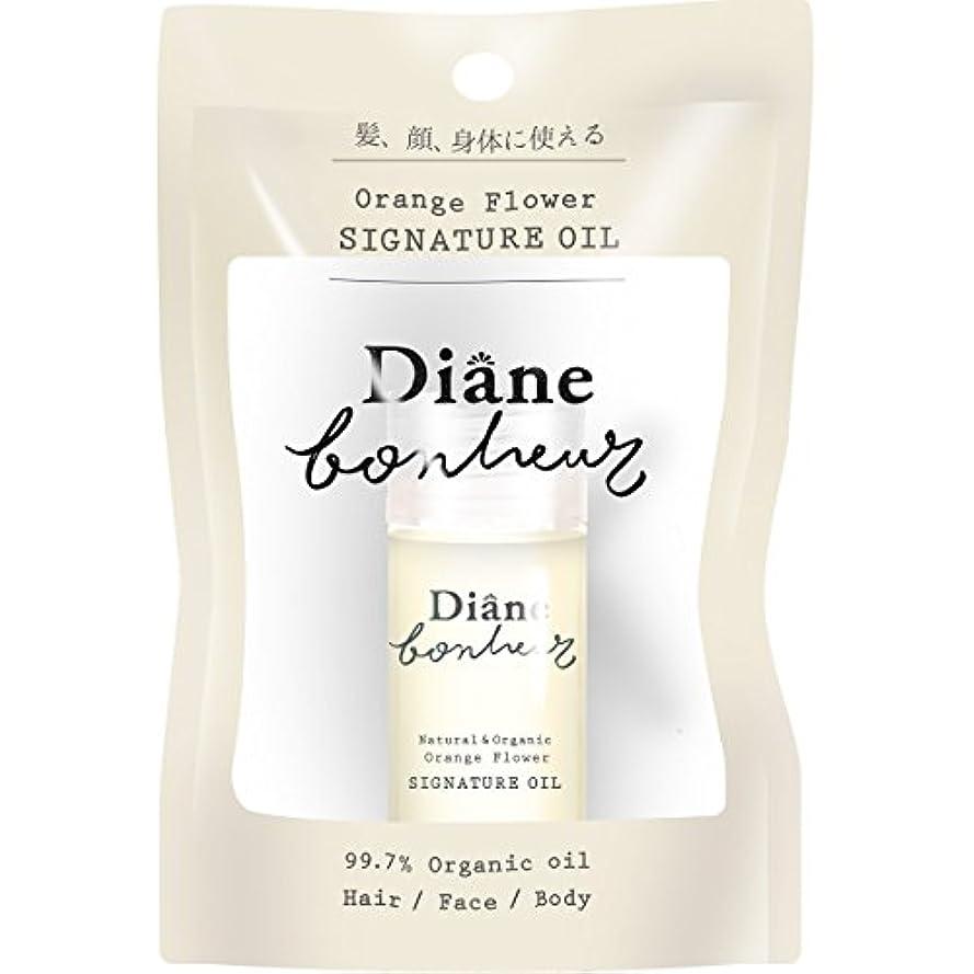 どこか相対性理論女王ダイアン ボヌール シグネチャー オイル (ヘア&ボディ) オレンジフラワーの香り 18ml