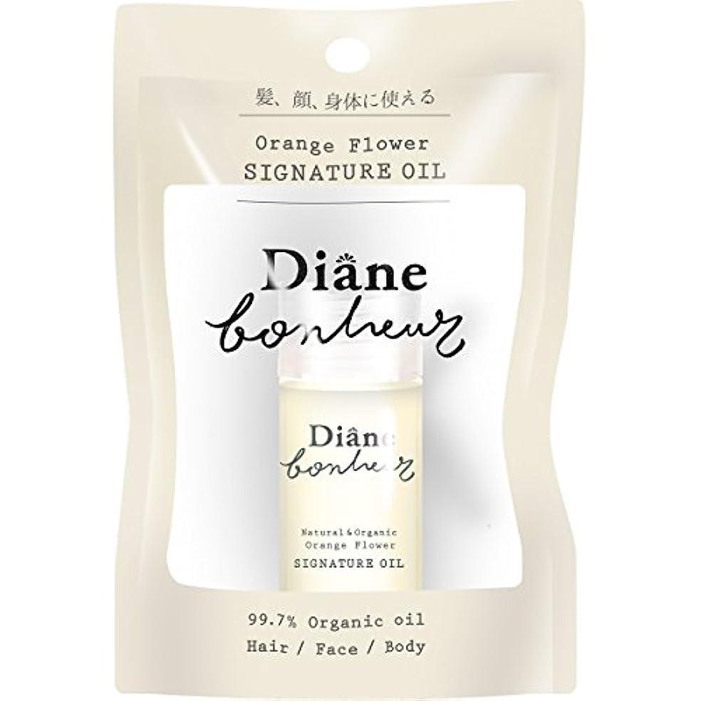 シガレット垂直定常ダイアン ボヌール シグネチャー オイル (ヘア&ボディ) オレンジフラワーの香り 18ml