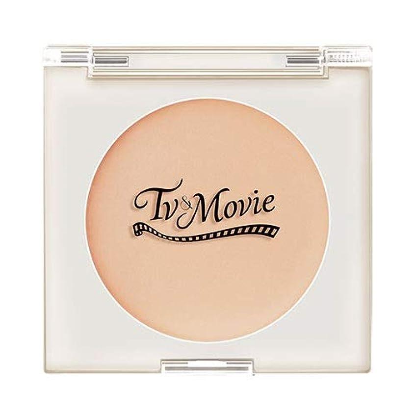 アトムシーサイド十分ですTv&Movie 10min ミネラルクリームファンデ?オールフィットブライトカラー 4g