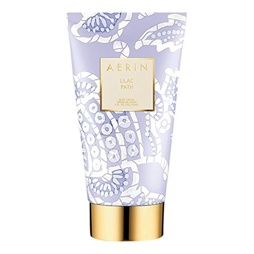 自治曲線開業医Aerinライラックパスボディクリーム150ミリリットル (AERIN) (x2) - AERIN Lilac Path Body Cream 150ml (Pack of 2) [並行輸入品]