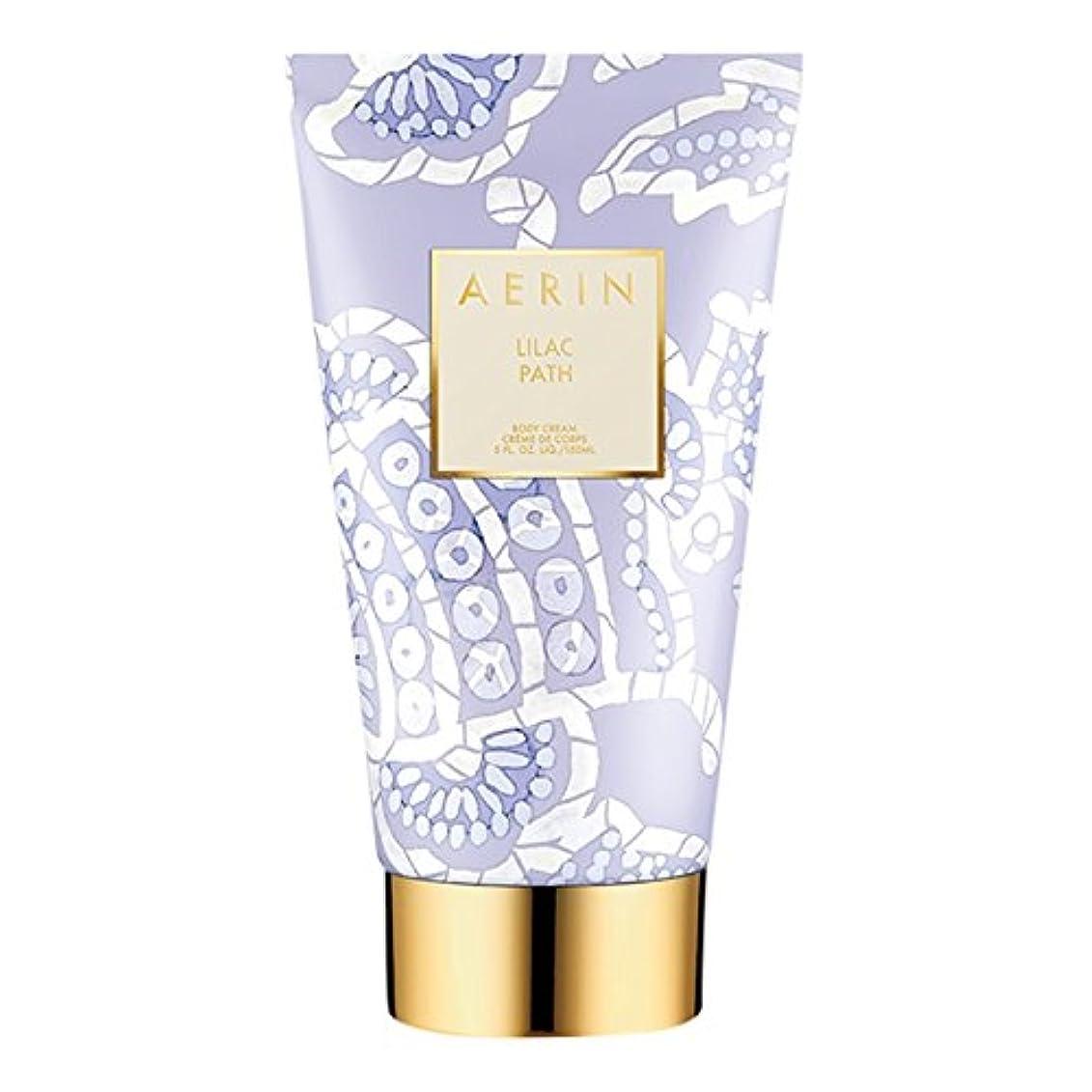 拡声器欠員マリンAerinライラックパスボディクリーム150ミリリットル (AERIN) (x6) - AERIN Lilac Path Body Cream 150ml (Pack of 6) [並行輸入品]