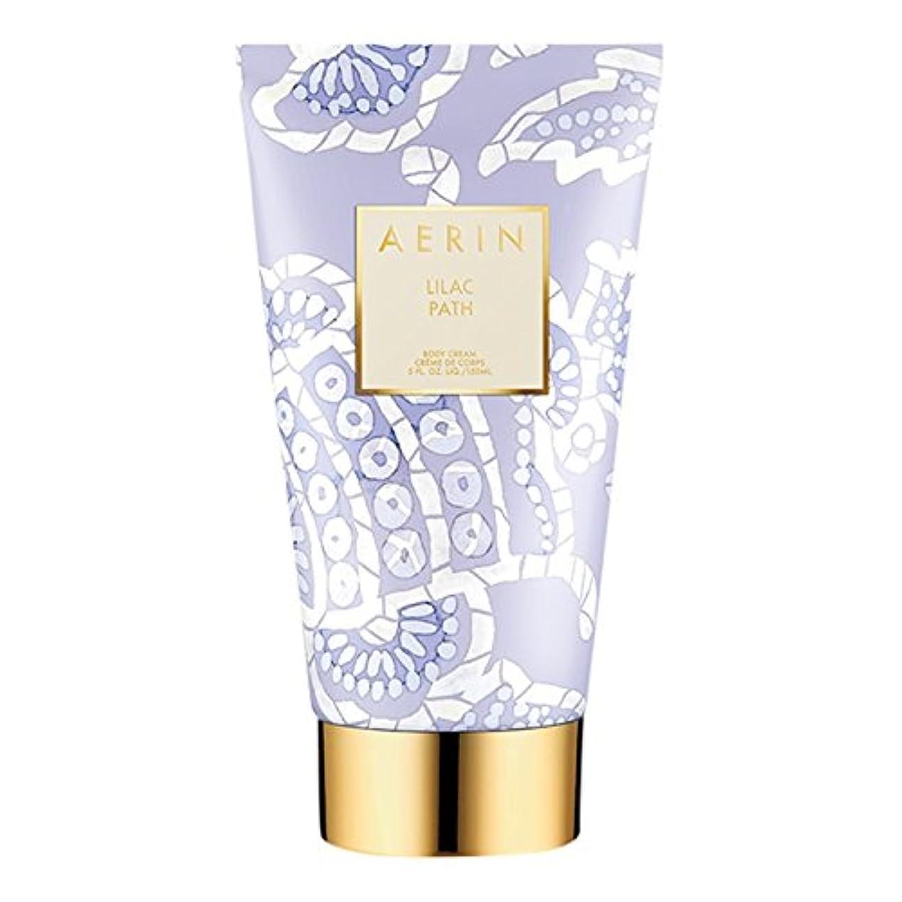 肥満現実町Aerinライラックパスボディクリーム150ミリリットル (AERIN) (x2) - AERIN Lilac Path Body Cream 150ml (Pack of 2) [並行輸入品]