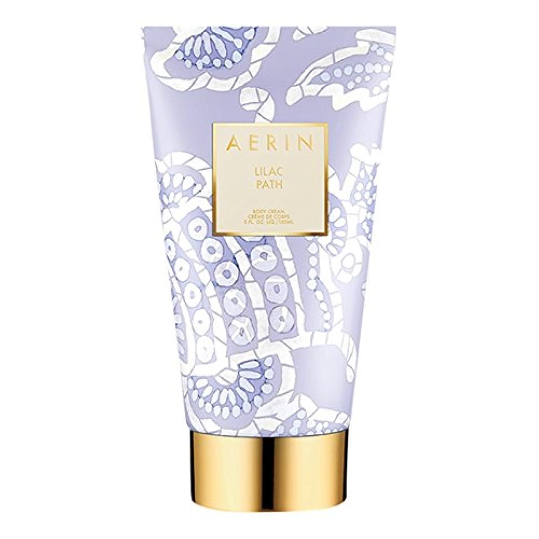 同志美人苦味Aerinライラックパスボディクリーム150ミリリットル (AERIN) (x6) - AERIN Lilac Path Body Cream 150ml (Pack of 6) [並行輸入品]