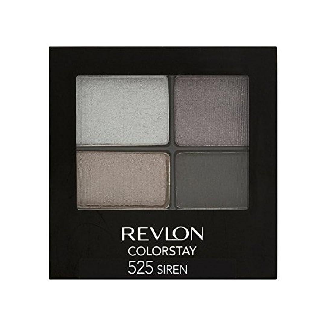 ベックス声を出してかまどRevlon Colorstay 16 Hour Eye Shadow Siren 525 - レブロンの 16時間アイシャドウサイレン525 [並行輸入品]