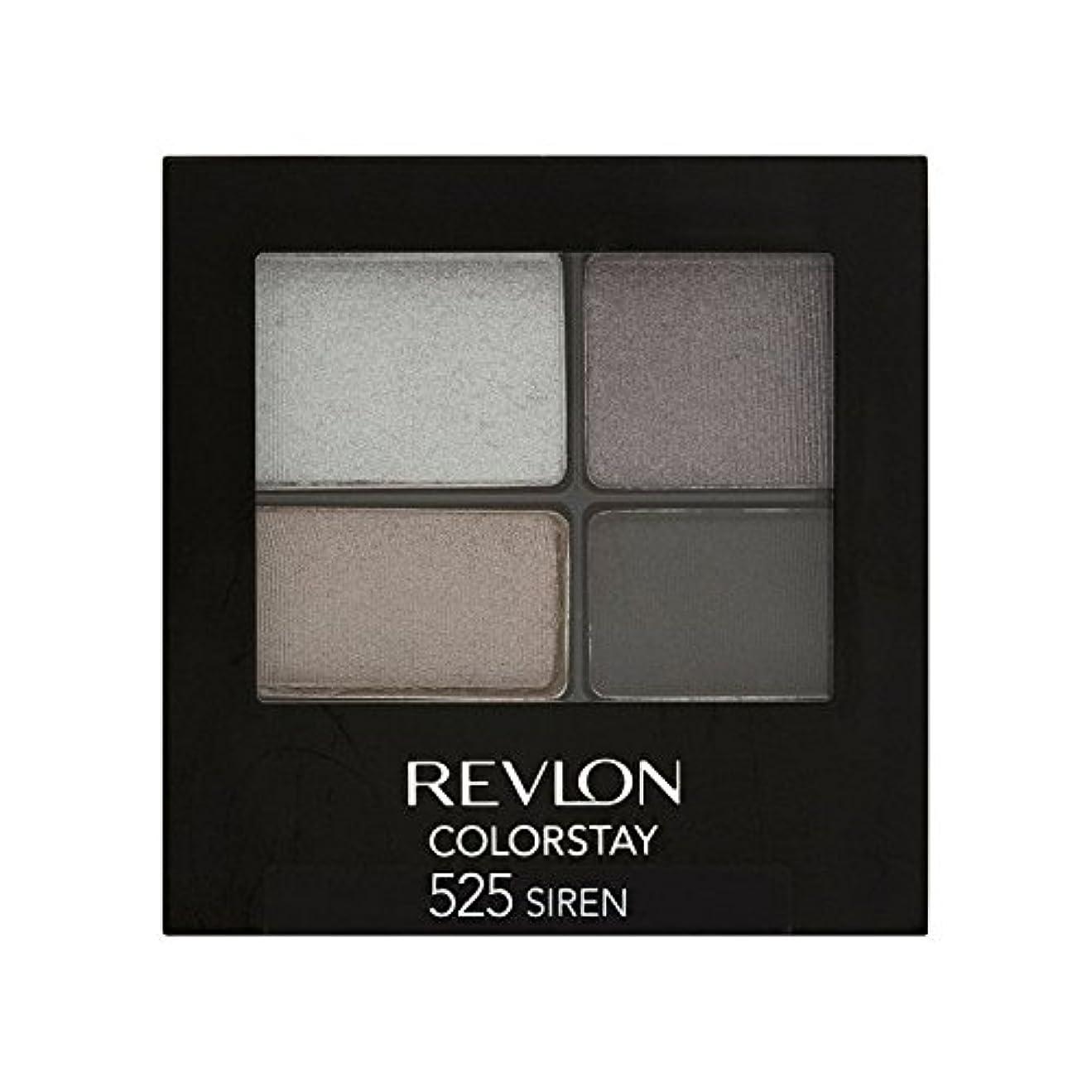 とまり木光電賛辞Revlon Colorstay 16 Hour Eye Shadow Siren 525 - レブロンの 16時間アイシャドウサイレン525 [並行輸入品]