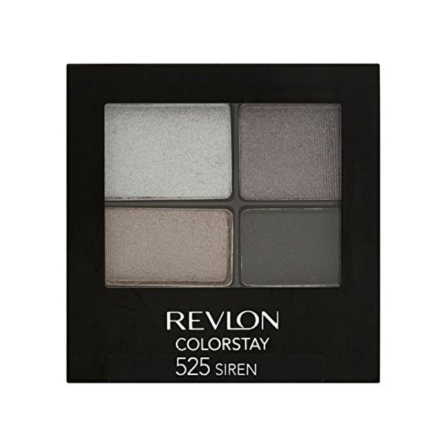 対処する適性通信網Revlon Colorstay 16 Hour Eye Shadow Siren 525 - レブロンの 16時間アイシャドウサイレン525 [並行輸入品]