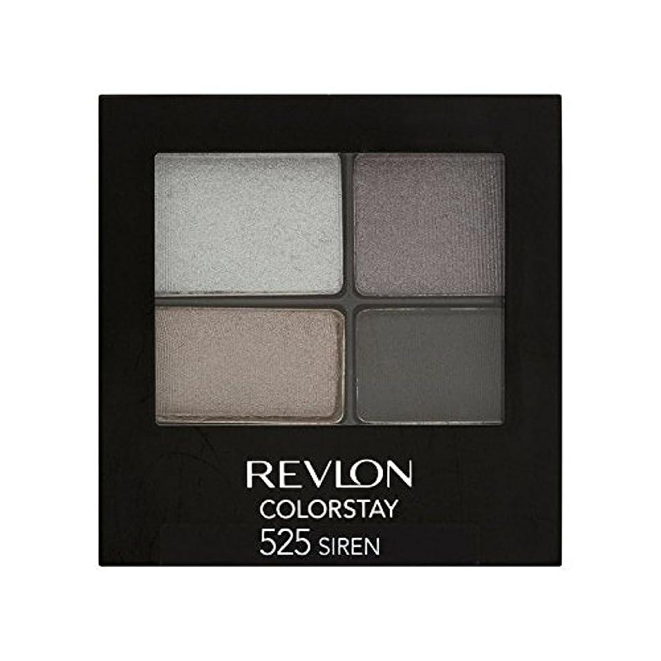 反対する欠如火星Revlon Colorstay 16 Hour Eye Shadow Siren 525 - レブロンの 16時間アイシャドウサイレン525 [並行輸入品]