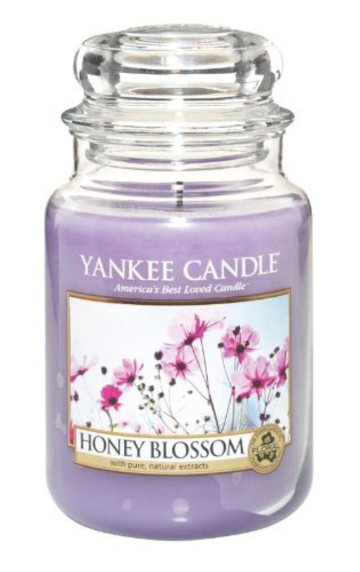 個人的に畝間保証するYankee Candle Honey Blossom 22-Ounce Jar Candle, Large by Yankee Candle [並行輸入品]
