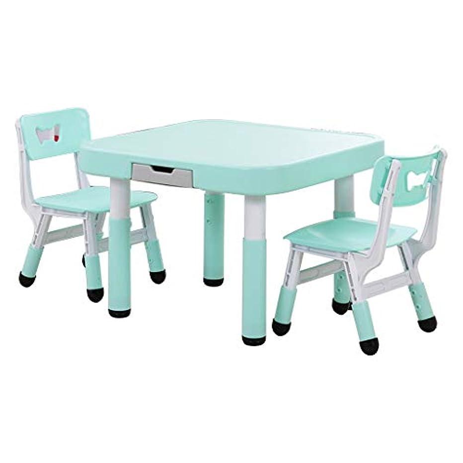 啓示と組む凍る子供の学習テーブル学習テーブルチェアセット子供部屋ゲームデッサンテーブル椅子 200KGの重量に耐えることができます (Color : Green)