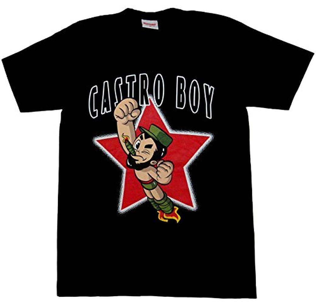 羽貫通する一過性おもしろ ジョーク 半袖 Tシャツ 鉄腕カストロ CASTRO BOY