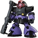 機動戦士ガンダム MOBILE SUIT ENSEMBLE 09 [3.ドム](単品)