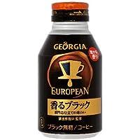 【コカコーラ社商品以外同梱不可】 ジョージア ヨーロピアン 香るブラック 290mlボトル缶×24本 1ケース