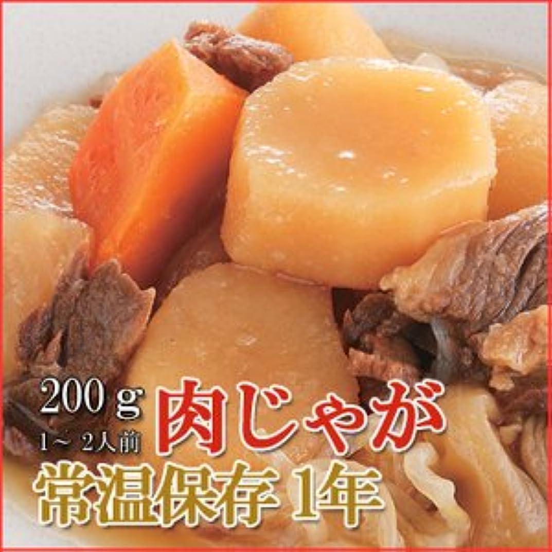 合唱団香ばしい粘性のレトルト 和風 煮物 肉じゃが 200g (1-2人前) X2個セット (和食 おかず 惣菜)