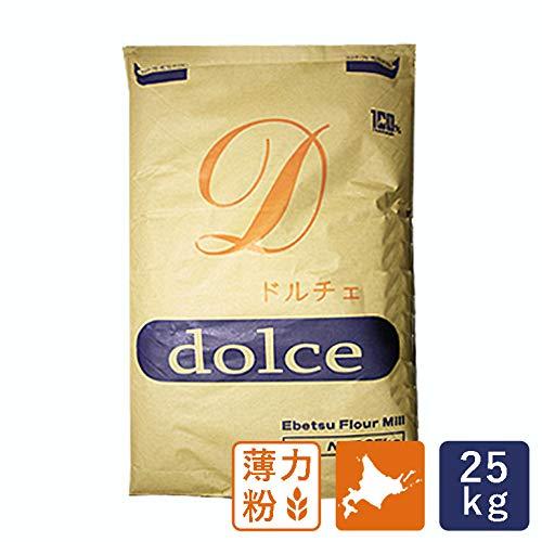 薄力粉 ドルチェ 国産菓子用小麦粉 江別製粉 業務用 25kg 北海道産 国産小麦粉