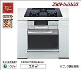 大阪ガス ガスオーブンレンジビルトインタイプコンビネーションレンジ 114-D513 [ガス種:都市ガス(13A)]