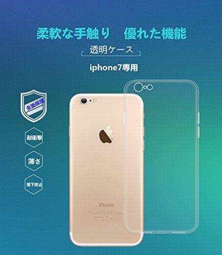 iphone7ケース Kikako iphone7専用 カーバ 4.7インチ 透明ケース クリア TPU/PC二層構造 耐衝撃 全面保護 黄ばみ防止 滑りにくい 薄型 軽量 落下防止 指紋防止 脱着簡単 高い透明性 ストラップホール付き