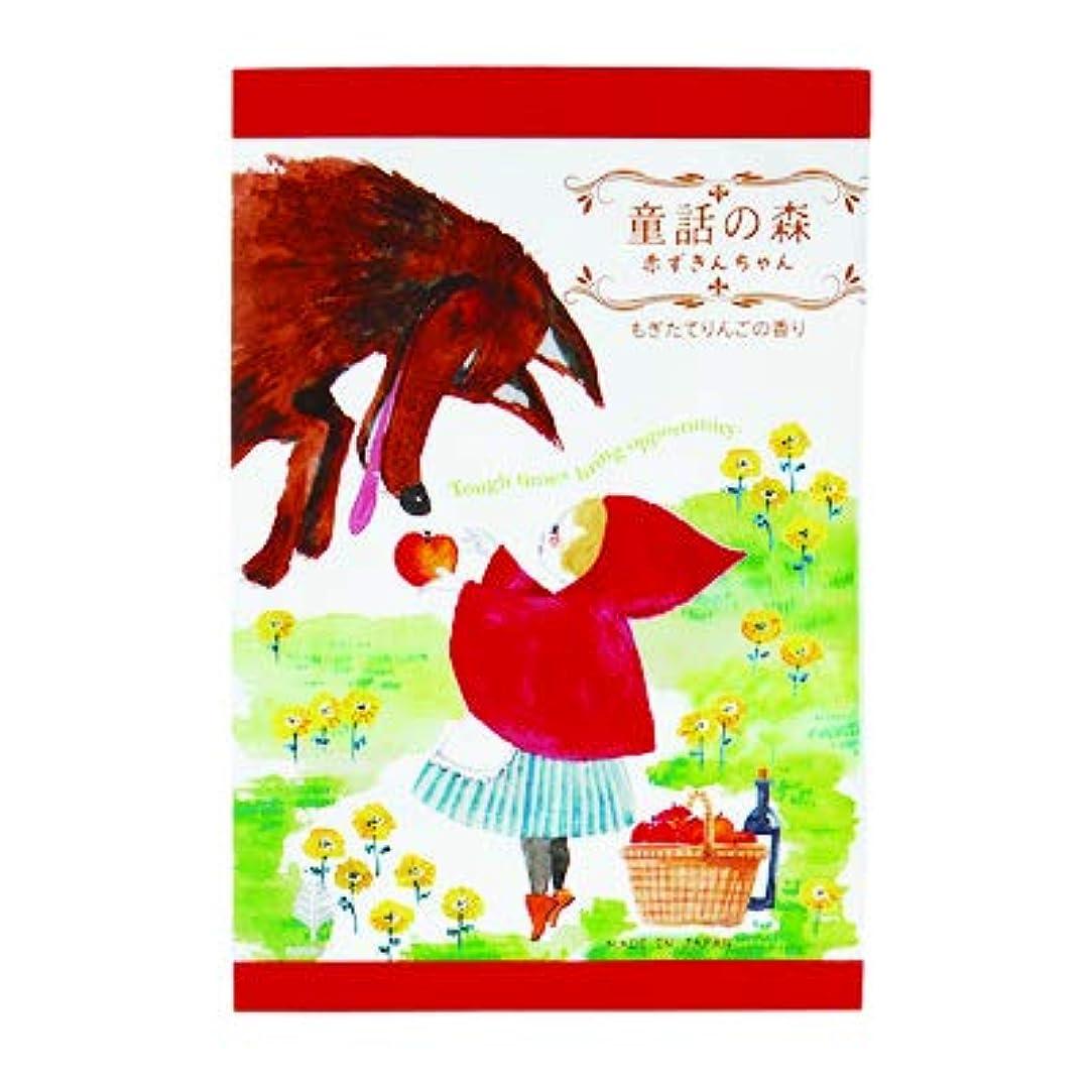バックアップ判読できない作詞家【まとめ買い6個セット】 童話の森 赤ずきんちゃん