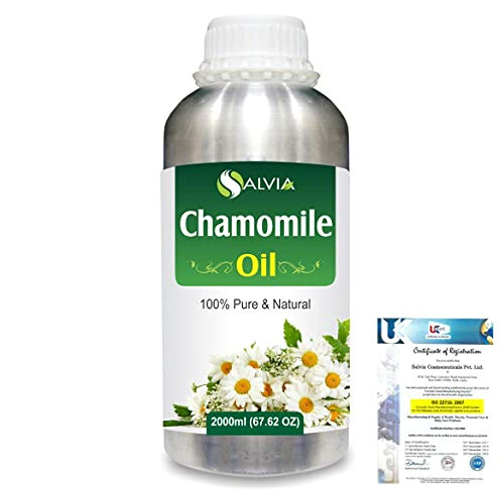 生まれ書店以内にChamomile (Matricaria chamomile) 100% Natural Pure Essential Oil 2000ml/67 fl.oz.