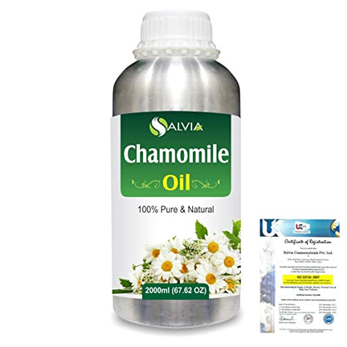 案件国歌鼻Chamomile (Matricaria chamomile) 100% Natural Pure Essential Oil 2000ml/67 fl.oz.