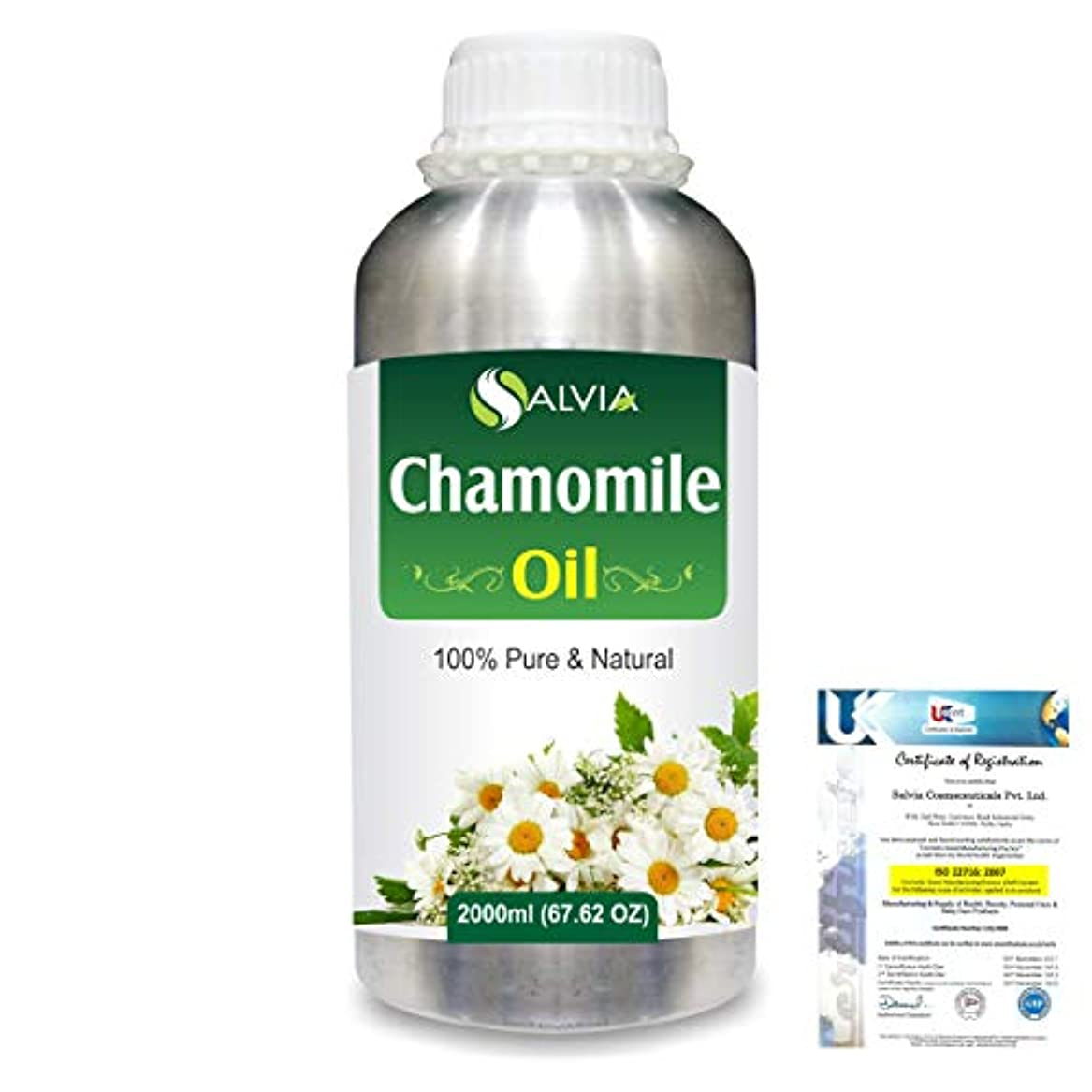 ロードブロッキング弾丸チョップChamomile (Matricaria chamomile) 100% Natural Pure Essential Oil 2000ml/67 fl.oz.