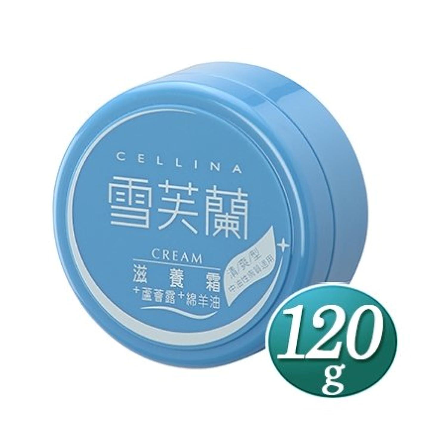 赤外線過敏な眠り《盛香堂》 雪芙蘭 滋養霜-清爽型 120g (スキンクリーム?全身用-爽やかタイプ) 《台湾 お土産》 [並行輸入品]