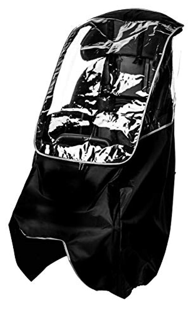 酸っぱい三番識別Active Winner 子供乗せ自転車 チャイルドシート レインカバー 撥水加工 収納バッグ付