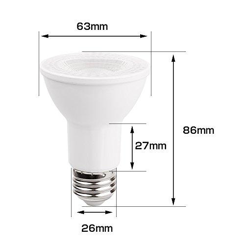 LED電球 ビームランプ E26 40W相当 PAR20 スポットライト E26 LED ビーム角35度 昼光色 電球色 6W ハロゲン電球 6個入り(昼光色)