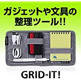 ガジェット&デジモノアクセサリ固定ツール かばんの中身整理グッズ B5スリムサイズ グレー CPG5GY