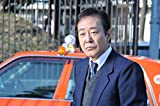 タクシードライバーの推理日誌 ベストセレクション<HDリマスター版>[BFTD-0315][DVD] 製品画像