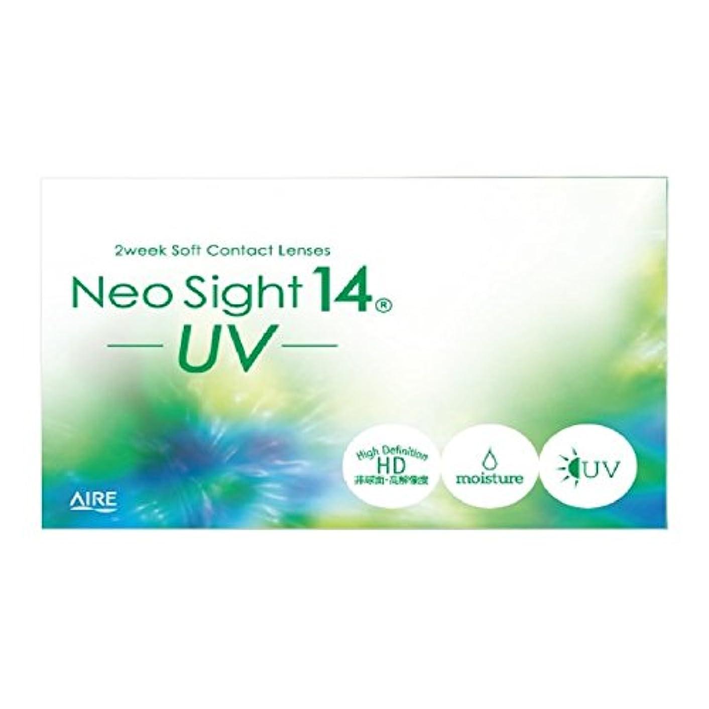 促す病気の無実アイレ アイレ ネオサイト14 UV DIA:14.0,BC:8.70,PW:-4.00