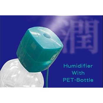トップランド ボトル加湿器キューブ ブルー M7062
