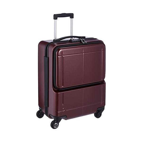 [プロテカ] スーツケース 日本製 マックス...の紹介画像21