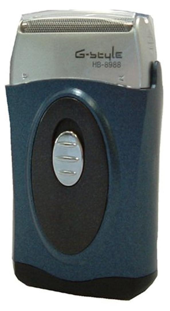七時半啓示車両オーム電機 充電式ポケットシェーバー HB-8988