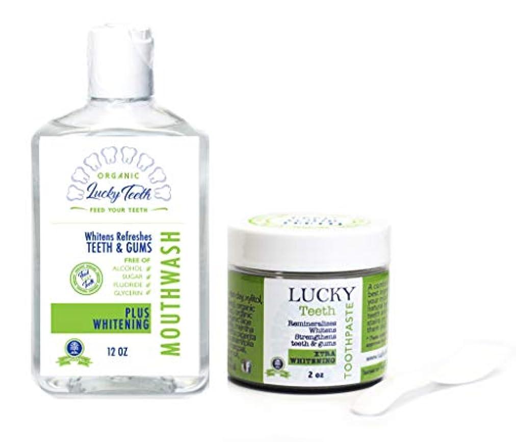 森海軍ブルーベルLucky Teeth Organic Oral Care - Complete PACK - Mouth Wash + Charcoal Toothpaste (XTRA Whitening) by Lucky Teeth