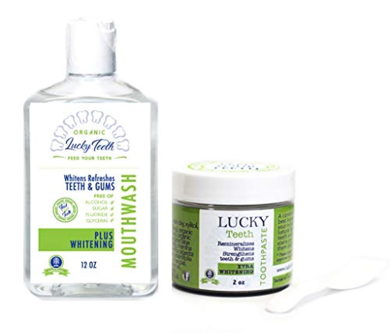 市民遵守するテナントLucky Teeth Organic Oral Care - Complete PACK - Mouth Wash + Charcoal Toothpaste (XTRA Whitening) by Lucky Teeth