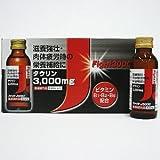 ファイトJ3000 100ml(50本)【5箱セット】タウリン3000mg