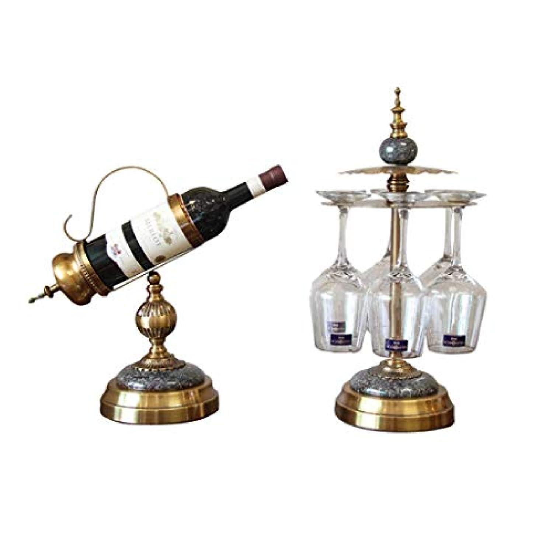 ワインラック-ワインキャビネット装飾ワインラック合金ワインガラスラックハンガーワインラック