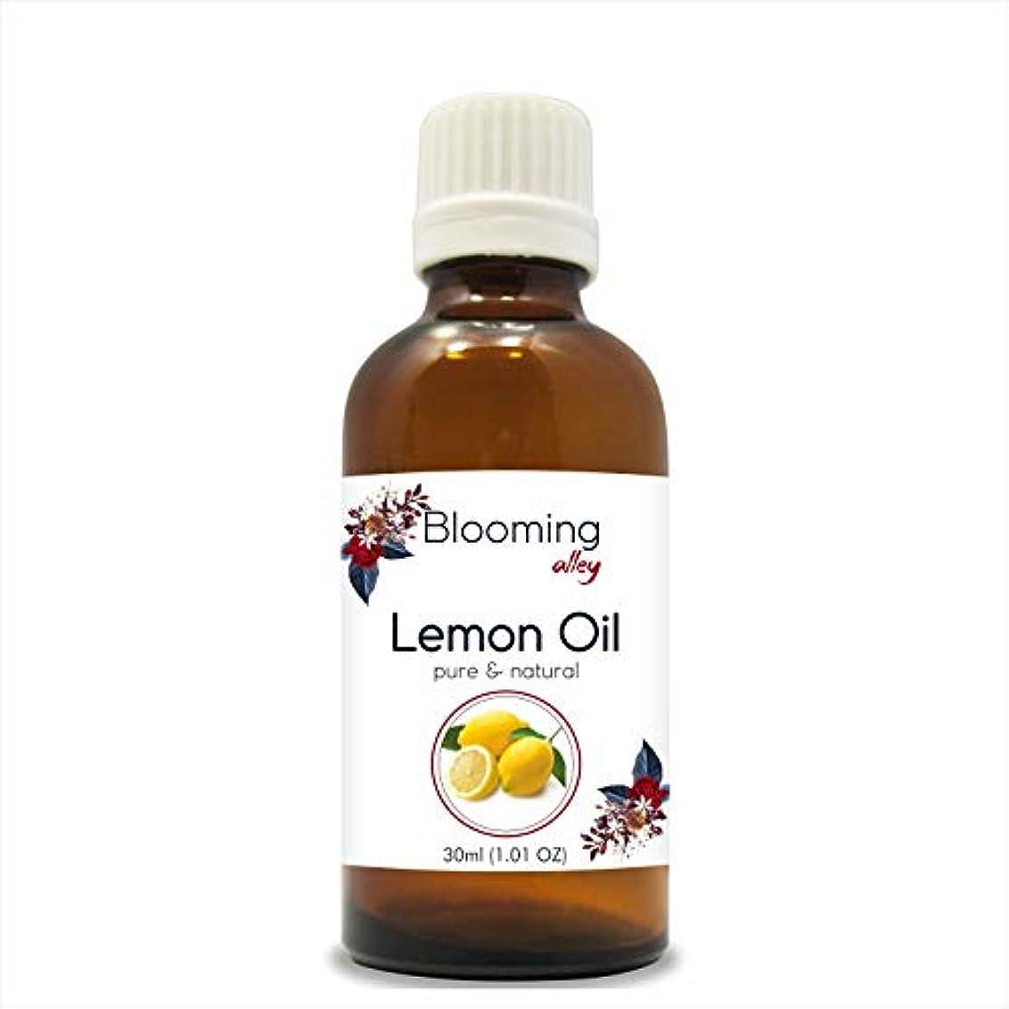 Lemon Oil (Citrus Limonum) Essential Oil 30 ml or 1.0 Fl Oz by Blooming Alley