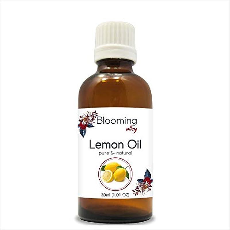 永久に駐地接続されたLemon Oil (Citrus Limonum) Essential Oil 30 ml or 1.0 Fl Oz by Blooming Alley