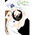 Green. (まんがタイムKRコミックス)