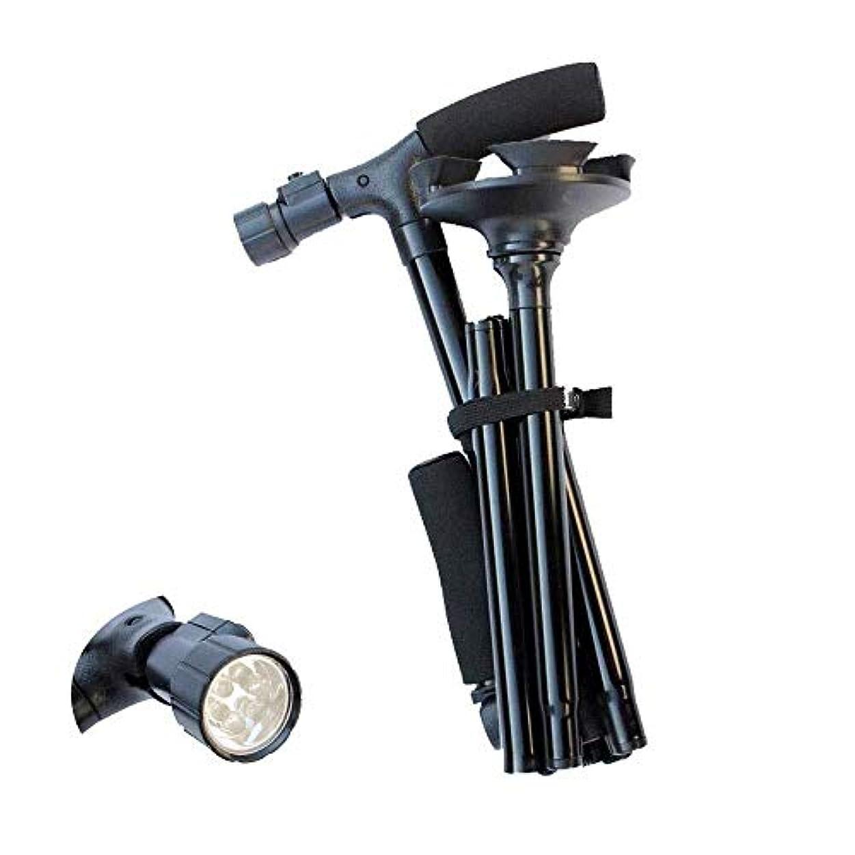 魅力的であることへのアピール補う苛性高齢者/女性/人の医学のリハビリテーションの歩行者のためのLEDライト折る杖アルミ合金の調節可能なすべり止め